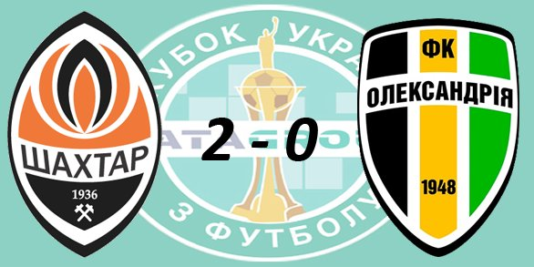 Чемпионат Украины по футболу 2015/2016 - Страница 2 7b8b402a9acf