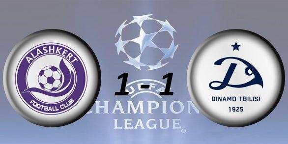 Лига чемпионов УЕФА 2016/2017 F8cc5fe563aa