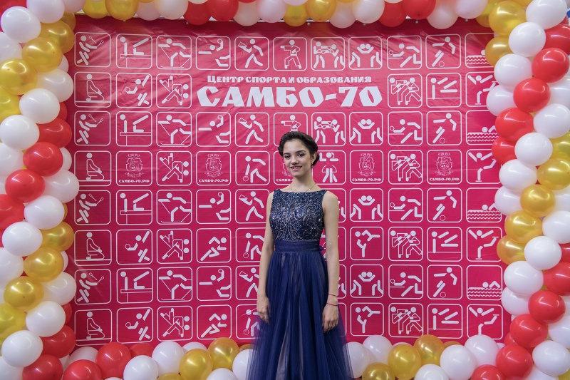 Евгения Медведева - 4 - Страница 6 78ed213cc5c9