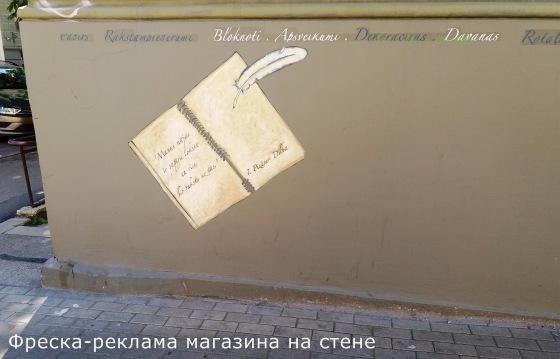 Мне древний город говорит Labrīt.  - Страница 9 F6657854b94b