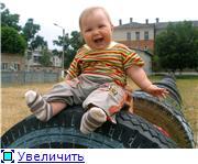 """Голосование в фотоконкурсе """"Веселое детство"""" B4bc852a3bf5t"""
