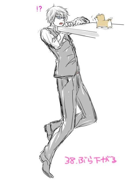 Арт по аниме «Дюрара!» (Durarara!!) 5a6ee7138a3b