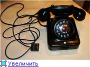 Телефонные коммутаторы и телефоны. D905655c882ft