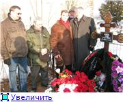 Похороны кавалера Золотого креста Заслуги Юрия Шаркова 3acf8b5ba5ect