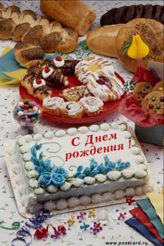 Поздравляем Vozduh86  с Днем Рождения!!! 6b3f0d8fd26d