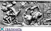 Артефакты и исторические памятники - Страница 6 Dca79100fd5et