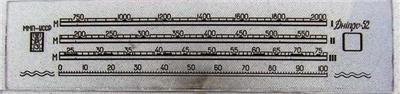 Днипро-52 C738d50e8f09