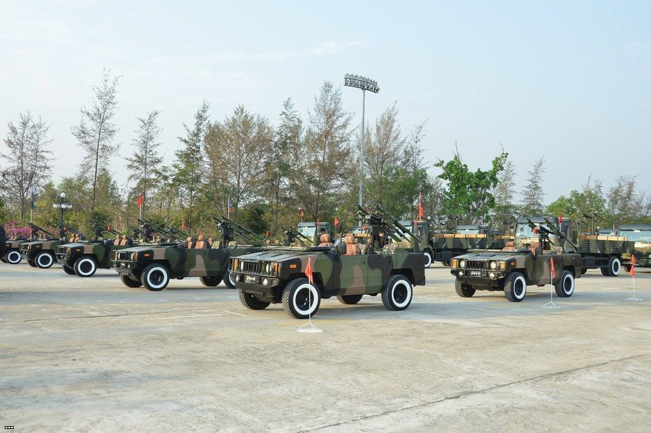 Myanmar Armed Forces 45be02e56609
