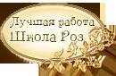 """Выпуск работ Факультета """"Цимбидиум"""" 832a0da9b288"""