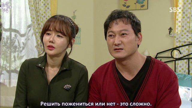 Сериалы корейские - 12 - Страница 10 A2a229ec3a5c