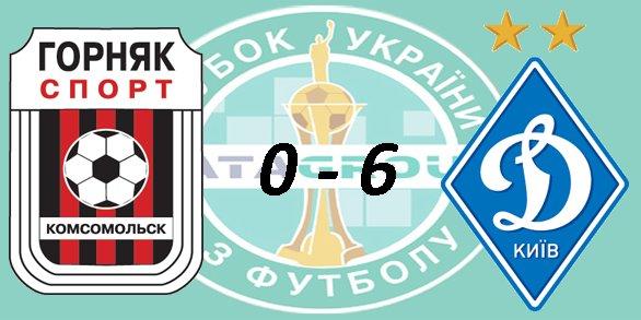Чемпионат Украины по футболу 2015/2016 66c756341d01