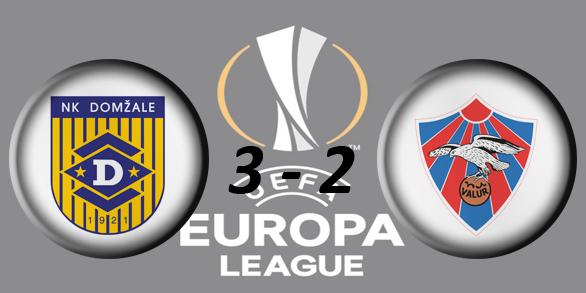 Лига Европы УЕФА 2017/2018 4b7e674a669b