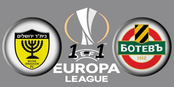 Лига Европы УЕФА 2017/2018 7e0c3ff23002