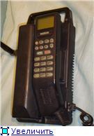 Самый первый мобильник. B26b99d48968t