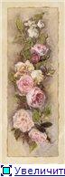 Цветы, букеты - Страница 2 Cd3dc3df70aet