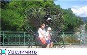 Поездка на Черноморье 29c356666038t