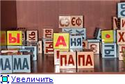 Логопед. Учимся читать по методике Зайцева Н. А. 0e28e83d9c1ft