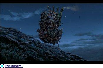 Ходячий замок / Движущийся замок Хаула / Howl's Moving Castle / Howl no Ugoku Shiro / ハウルの動く城 (2004 г. Полнометражный) - Страница 2 609f392384e1t