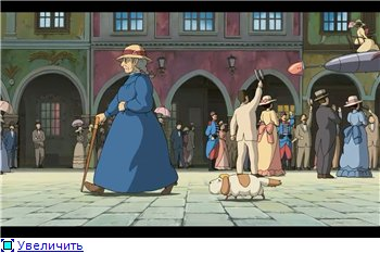 Ходячий замок / Движущийся замок Хаула / Howl's Moving Castle / Howl no Ugoku Shiro / ハウルの動く城 (2004 г. Полнометражный) Fbe4224f6cb1t