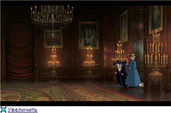 Ходячий замок / Движущийся замок Хаула / Howl's Moving Castle / Howl no Ugoku Shiro / ハウルの動く城 (2004 г. Полнометражный) B043b8325081t