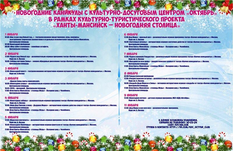 Новости о мероприятиях (концертах и т.д.). проводимых в городе Fbb81fdf37af