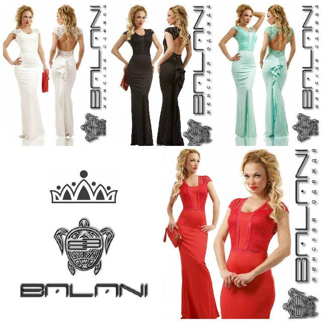 Balani.Одежда от производителя.Ищем СП оргов 77d536f84b0c