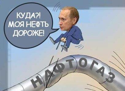 Украинский юмор и демотиваторы D9a01f4c5df3