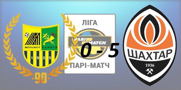 Чемпионат Украины по футболу 2015/2016 3c4ac23c2660