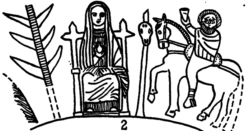 Archeology - Археология.  3f029488c16f