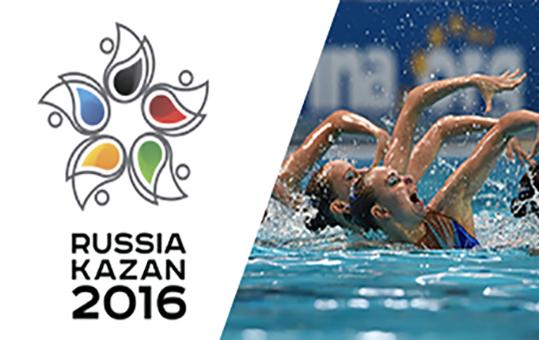 Le XV de la coupe du MONDE 2016 de natation synchronisée chez les juniors féminins a eu lieu, Kazan, 4d2512c538e0