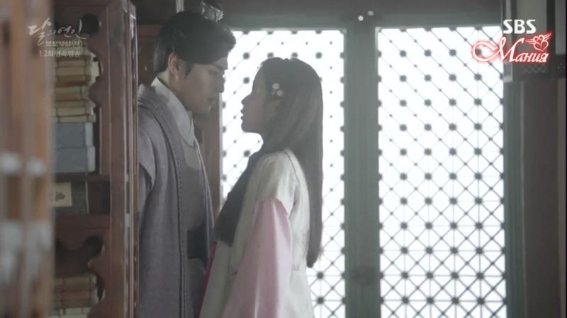 Лунные влюблённые - Алые сердца Корё / Moon Lovers: Scarlet Heart Ryeo - Страница 2 0ae395ba2068
