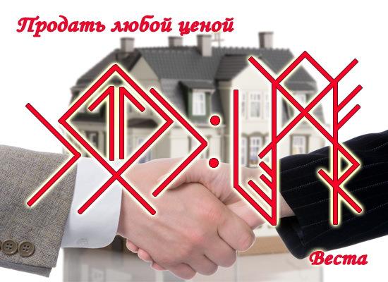 Хештег ШПМР на Мир Рун 16ff7a8aa153