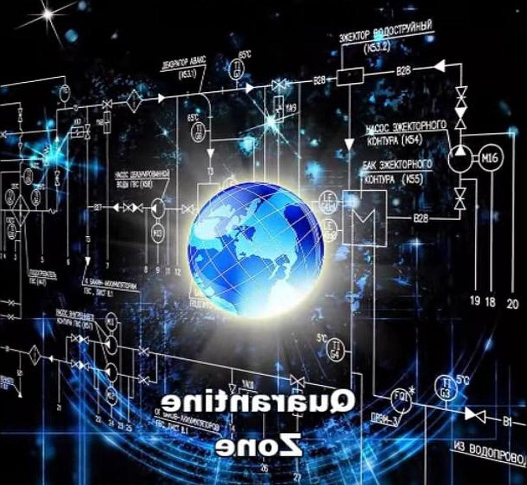 ATVOR Проект (2012 Portal) 16f511120639