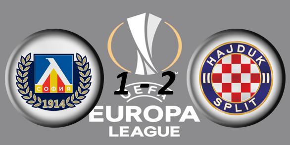 Лига Европы УЕФА 2017/2018 614c5b4ae495