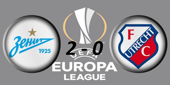 Лига Европы УЕФА 2017/2018 1d86d5821bc9