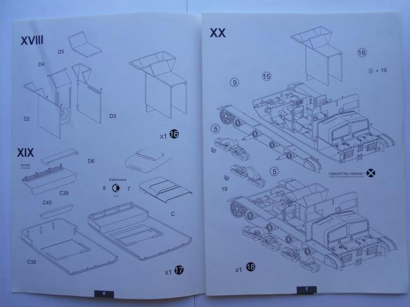 Обзор C7P Heavy Artillery Tractor 1/35 (Mirage Hobby №35901) 37e6c38094e2