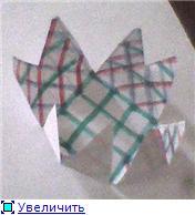 голограмма - Страница 4 81b1aaa96e8dt