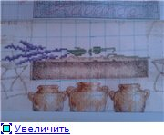 Процессы Insolence - Страница 3 A948d0410336t