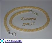 Творческая мастерская Kassiopea - Страница 7 9cc1ab5851bdt