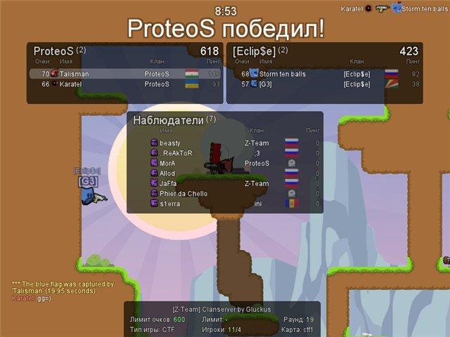 ProteoS vS Eclipse C8f97404d6fb