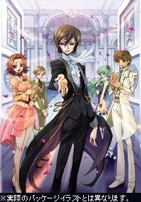 OVA «Code Geass Gaiden: Boukoku no Akito» выйдет в ноябре 3fd7cf4762b1