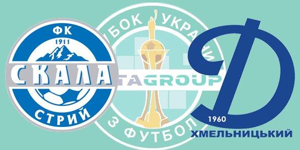 Чемпионат Украины по футболу 2012/2013 928704407eef