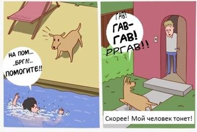 Мир комиксов - Страница 2 D1d299656aa8