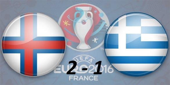 Чемпионат Европы по футболу 2016 129878bdfb50
