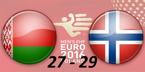 Чемпионат Европы по гандболу среди мужчин 2016 D724a2948bc9