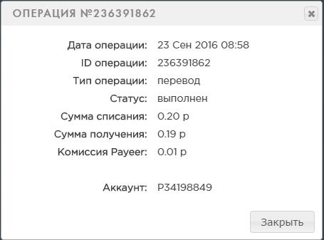 Заработок без вложений, халявный бонус каждый час на электронный кошелек - Страница 2 4c477875ca79