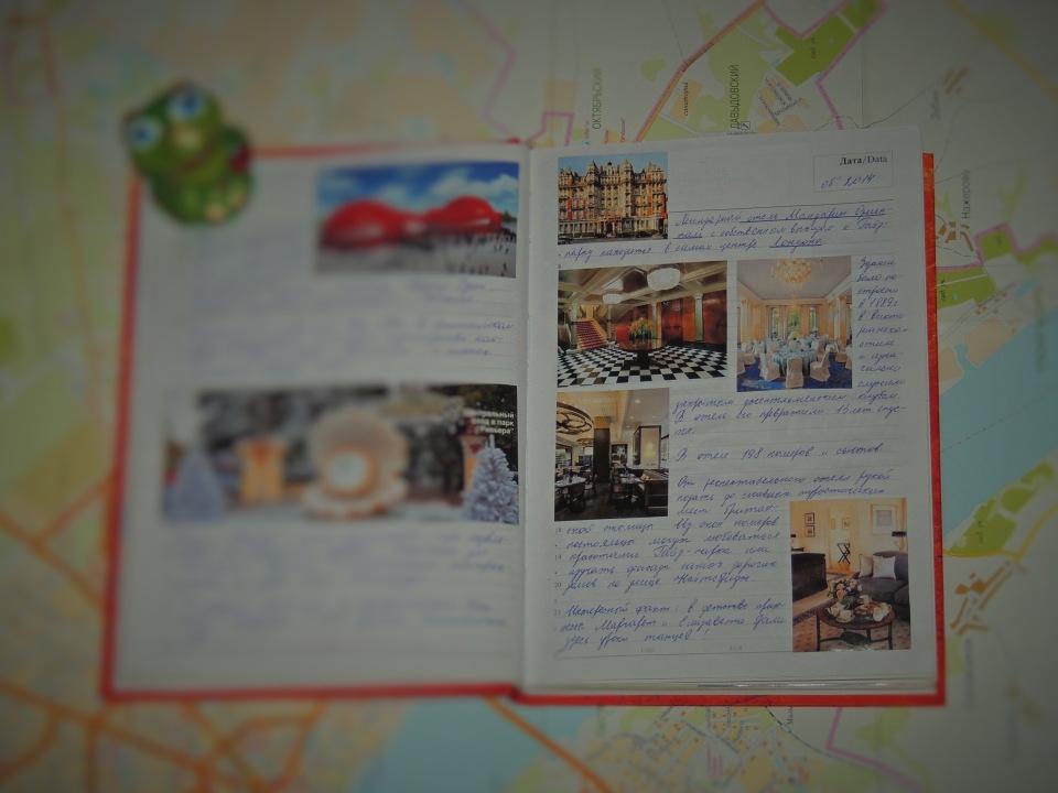 Ежедневник любителя путешествовать A6860a248f27