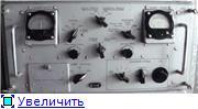 """Радиоприемник """"Берилл-2"""". 58b95c17762bt"""