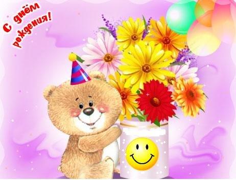 Поздравляем Nana с Днем Рождения! 8529d8130489