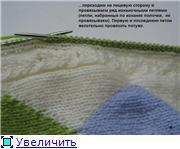 Планки, застежки, карманы и  горловины 58eb2c8239d2t